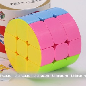 HeShu - Cub 3x3x3 Cilindru